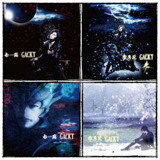 GACKT New Single 「白露~HAKURO...